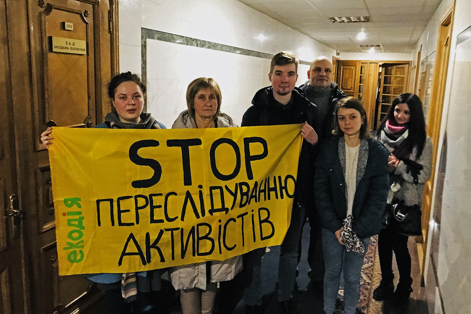 На активістку намагаються тиснути через суд. Фото: Михайло Амосов.